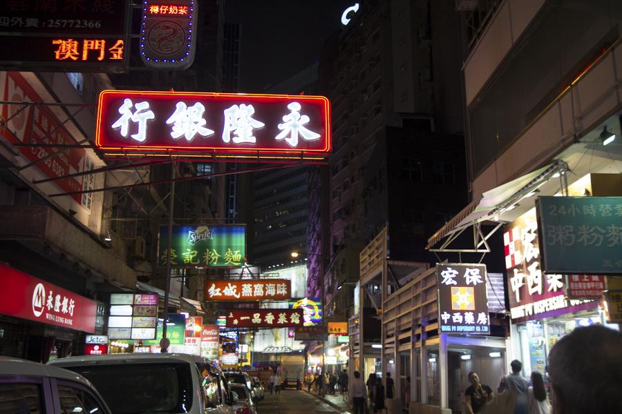 hongkong2014